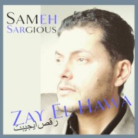 Edition Raks Egypt Vol. 5 - Zay El Hawa