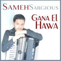Edition Raks Egypt Vol. 3 - Gana El Hawa